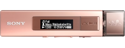 Images of Walkman with NFC & Bluetooth